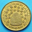 Монета Словении 5 толаров 1993 год. 300 лет Словенской Академии Наук и Искусств.