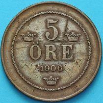 Швеция 5 эре 1906 год.