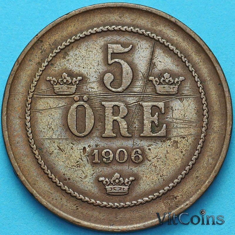 Монета Швеция 5 эре 1906 год.