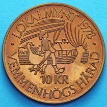 Швеция, токен 10 крон 1978 год. Вемменхёг.