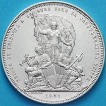 Швейцария 5 франков 1881 год. Стрелковый фестиваль во Фрибуре. Серебро.