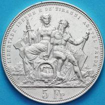 Швейцария 5 франков 1883 год. Стрелковый фестиваль в Лугано. Серебро.