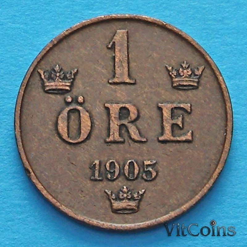 Швеция монета 1 эре 1905 год.