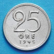 Швеция 25 эре 1945 год. Серебро. G