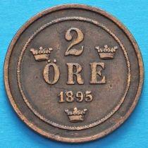 Швеция 2 эре 1895 год.