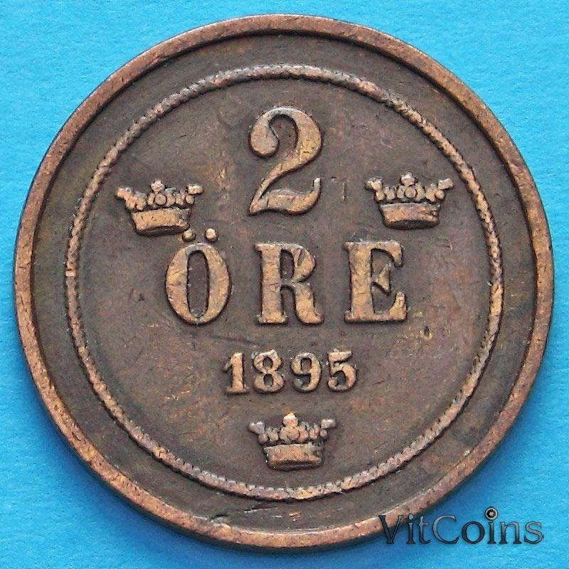 Монета Швеции 2 эре 1895 год.