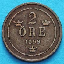 Швеция 2 эре 1899 год.