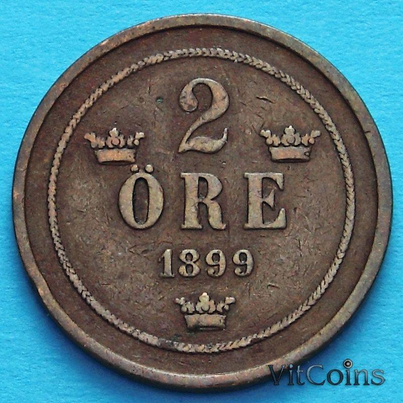 Монета Швеции 2 эре 1899 год.
