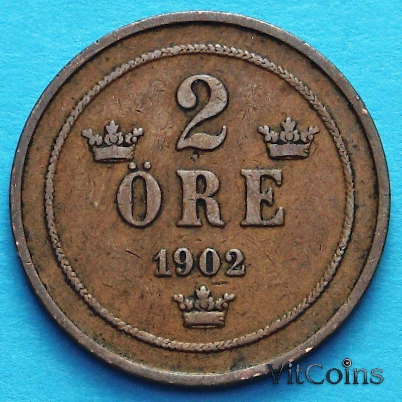 Монета Швеции 2 эре 1902 год.