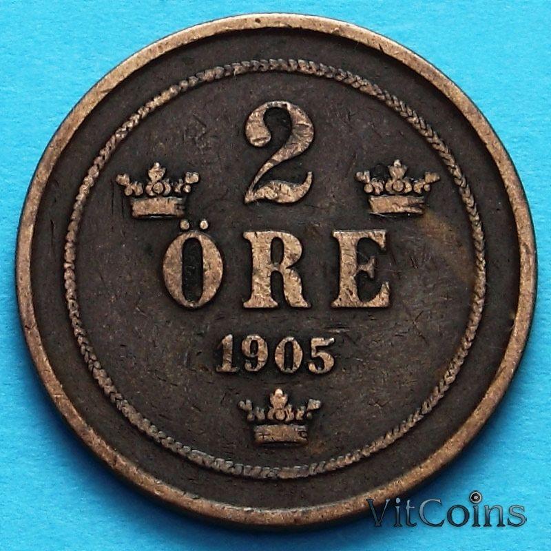 Монета Швеции 2 эре 1905 год.