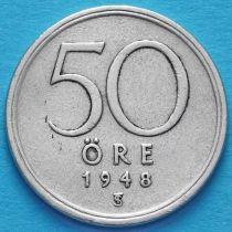 Швеция 50 эре 1948 год.