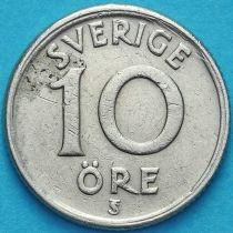 Швеция 10 эре 1947 год. TS.