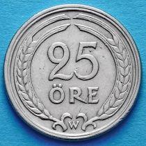 Швеция 25 эре 1921 год. W