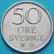 Швеция 50 эре 1965 год.