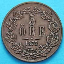 Швеция 5 эре 1872 год.