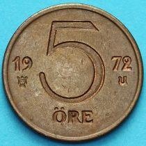 Швеция 5 эре 1972-1973 год.