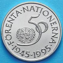 Швеция 5 крон 1995 год. 50 лет Организации Объединенных Наций.