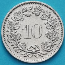 Швейцария 10 раппен 1970 год.