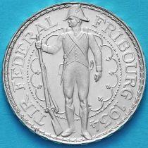 Швейцария 5 франков 1934 год. Стрелковый фестиваль во Фрибуре. Серебро.