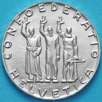Швейцария 5 франков 1941 год. Швейцарская конфедерация. Серебро.