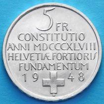 Швейцария 5 франков 1948 год. Конституция. Серебро