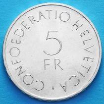Швейцария 5 франков 1963 год. 100 лет Красному Кресту. Серебро