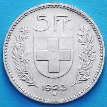 Швейцария 5 франков 1923 год. Вильгельм Телль. Серебро.