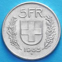 Швейцария 5 франков 1965 год. Вильгельм Телль. Серебро
