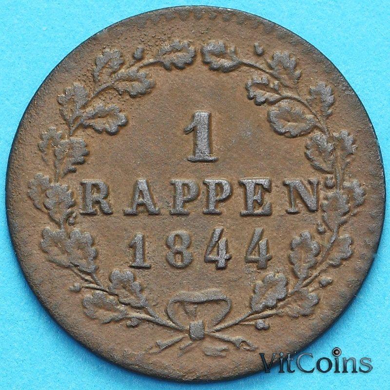 Монета Швейцария, Кантон Люцерн 1 рапен 1844 год.