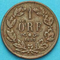 Швеция 1 эре 1857 год. VF