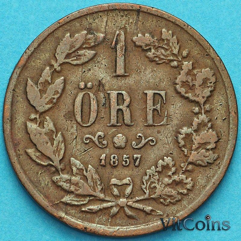 Монета Швеция 1 эре 1857 год. VF