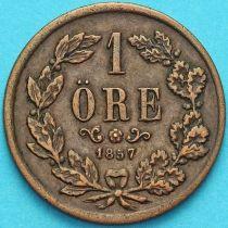 Швеция 1 эре 1857 год.