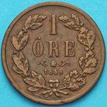 Швеция 1 эре 1858 год.