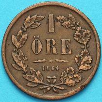 Швеция 1 эре 1864 год.