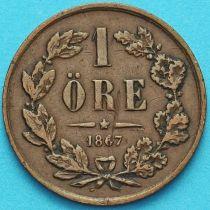 Швеция 1 эре 1867 год.