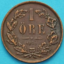 Швеция 1 эре 1870 год.
