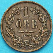 Швеция 1 эре 1872 год.
