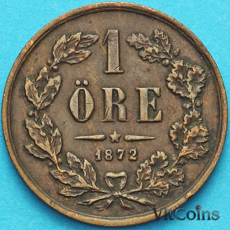 Монета Швеция 1 эре 1872 год.