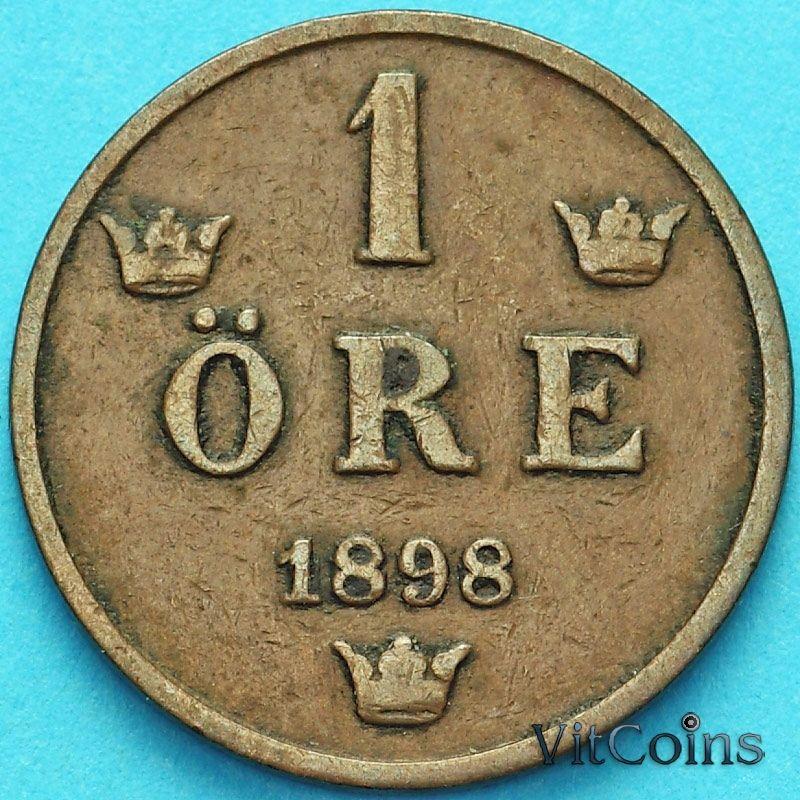 Монета Швеция 1 эре 1898 год.