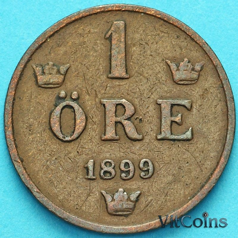 Монета Швеция 1 эре 1899 год.