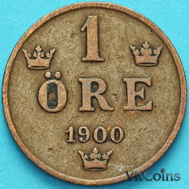 Монета Швеция 1 эре 1900 год.