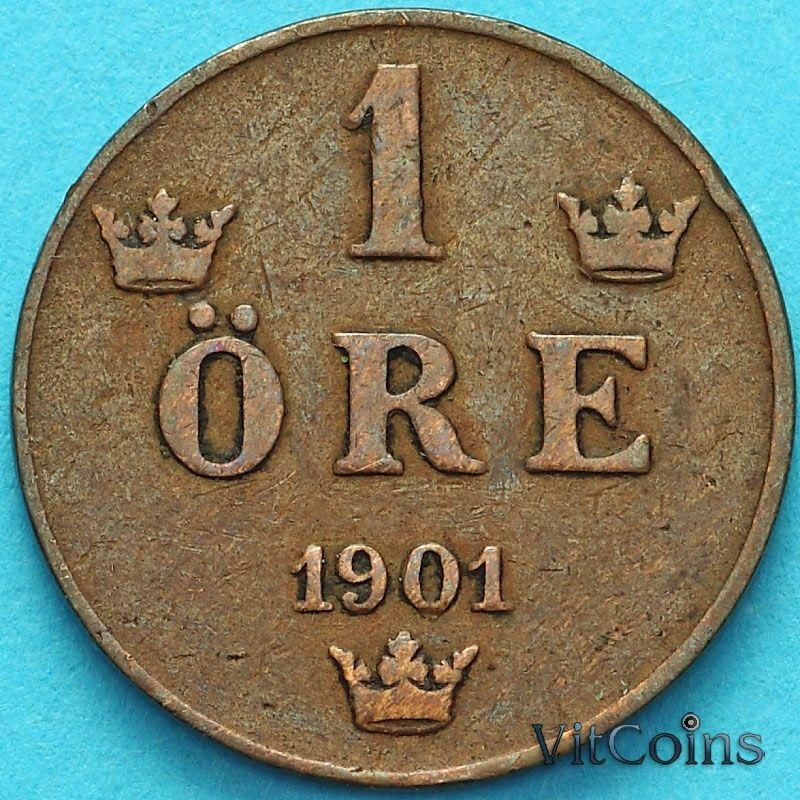 Монета Швеция 1 эре 1901 год.