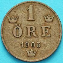 Швеция 1 эре 1903 год.
