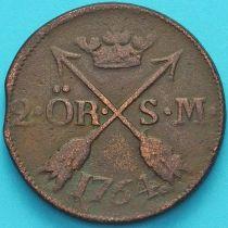 Швеция 2 эре 1764 год.