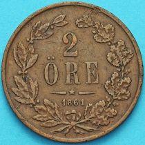 Швеция 2 эре 1861 год.