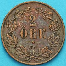 Швеция 2 эре 1863 год.