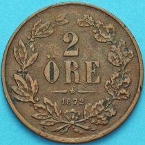 Швеция 2 эре 1872 год.