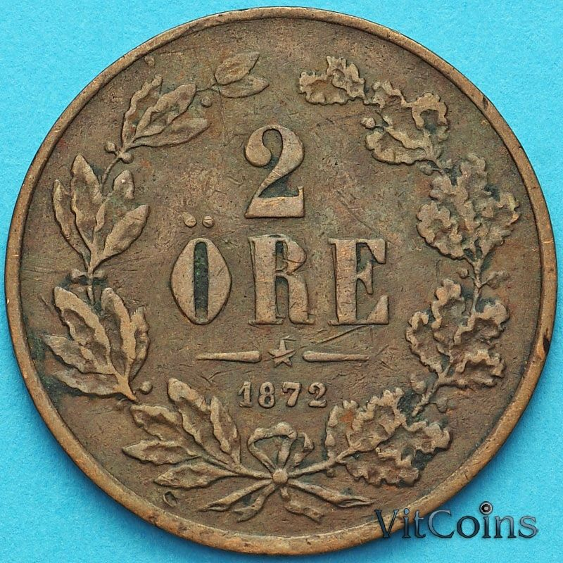 Монета Швеция 2 эре 1872 год.