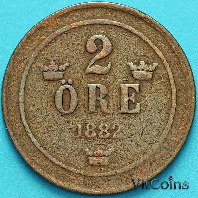 Монета Швеция 2 эре 1882 год.