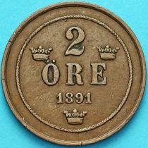 Швеция 2 эре 1891 год.